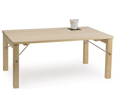 Attirant MUJI PIne Folding Table