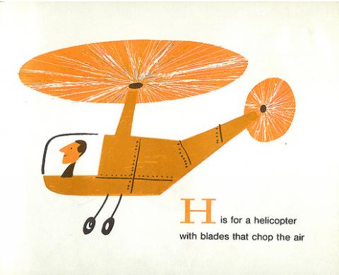 Space Alphabet H