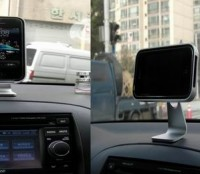 Alumi stand in Car