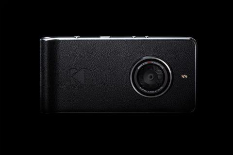Kodak Extra