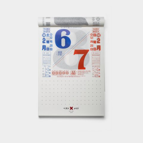 Swissmiss  Japanese Daily Calendar
