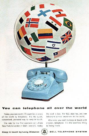 1970s_telephone_1