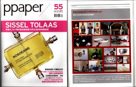 Papermagazine_2