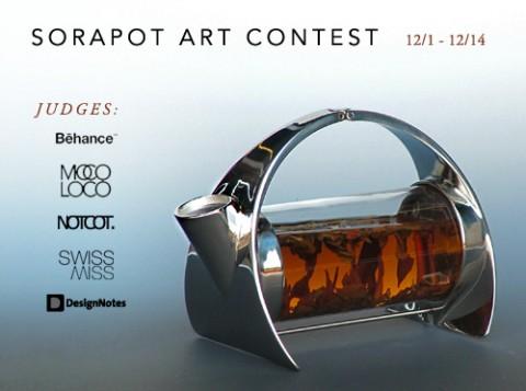 Sorapot_contest
