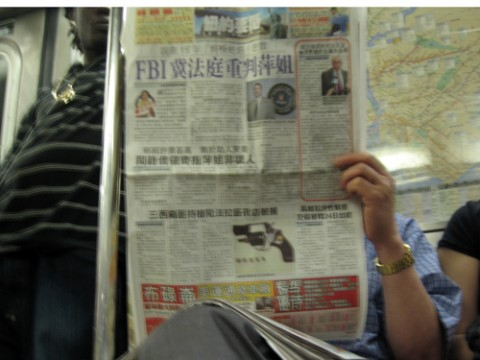Newspaperchinese