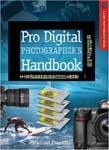 Pro_digital